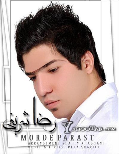 www.irannaz.com ژست های بسیار زشت خواننده های ایرانی + متن طنز